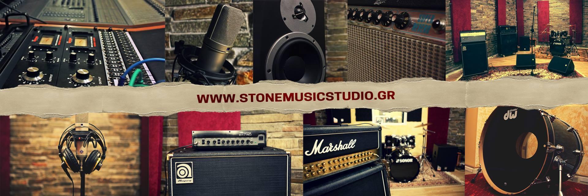 stonemusicstudio